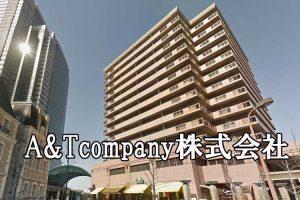 A&Tcompany株式会社