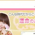 FaceLine/フェイスライン