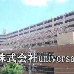 株式会社universal