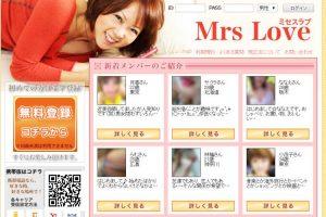 Mrs Love/ミセスラブ