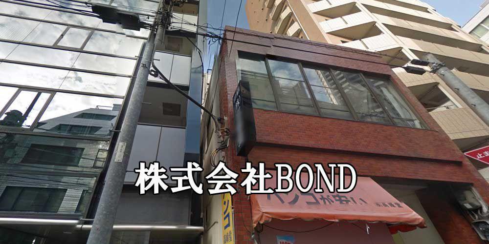 株式会社BOND