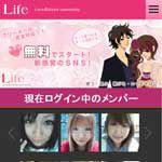 Life/ライフ