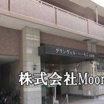 株式会社Moon
