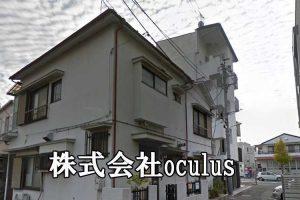 株式会社oculus