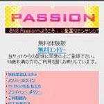 PASSION/パッション