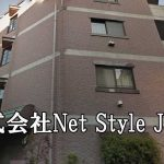 株式会社Net Style Japan