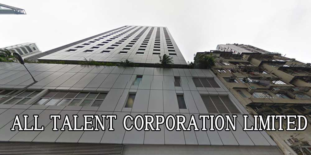 ALL TALENT CORPORATION LIMITED