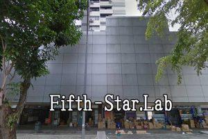 Fifth-Star.Lab