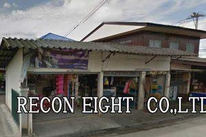 RECON EIGHT CO.,LTD.