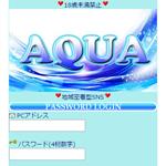 AQUA/アクア