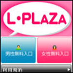 LINE-PLAZA/ラインプラザ