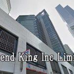 Legend King Inc Limited