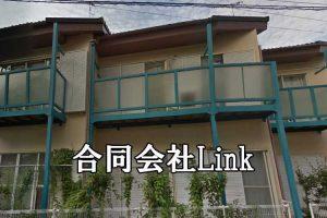 合同会社Link