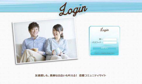 Login/ログイン