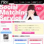 TRYs/トライズ