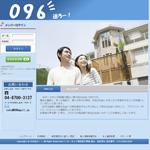 096/送ろー!