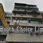 Smooth Choice Limited
