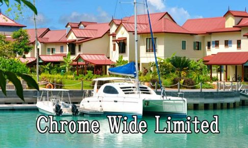 Chrome Wide Limited