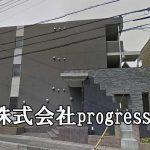 株式会社progress