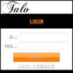 Talo/タロ