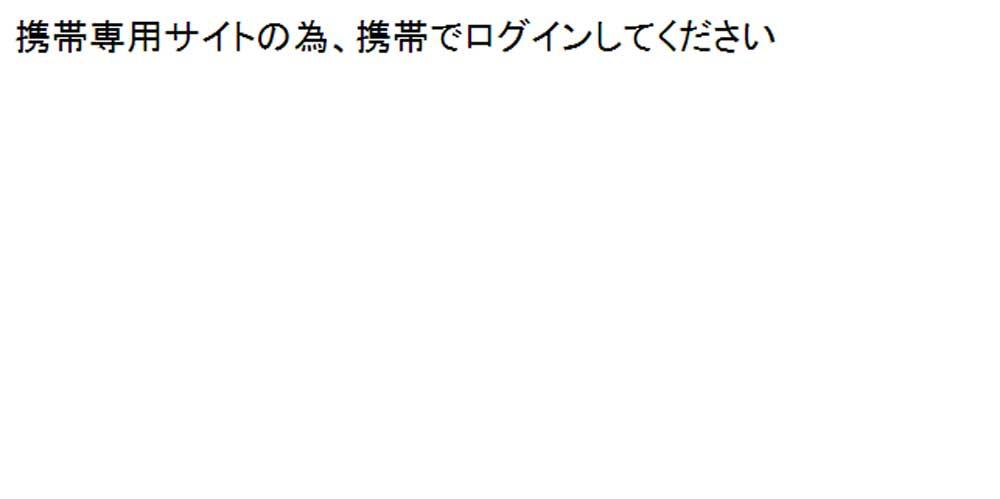 Heart Pair/ハートペア
