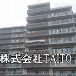 株式会社TAITO