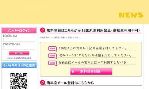 NEWS/ニュース
