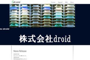 株式会社droid