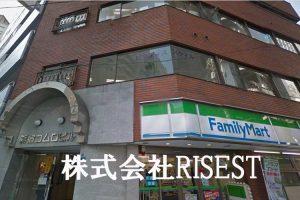 株式会社RISEST