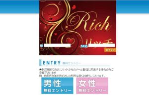RICH/リッチ