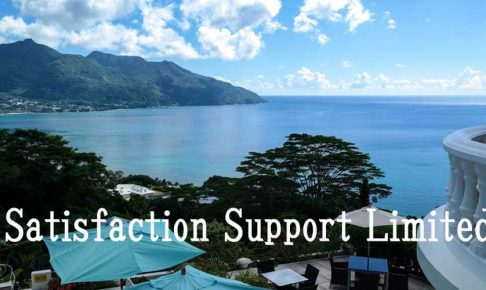 Satisfaction Support Limited