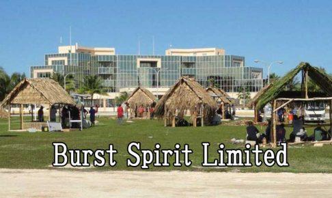 Burst Spirit Limited