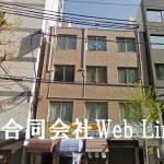合同会社Web-Line