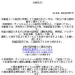 HIMEGOTO/秘め事