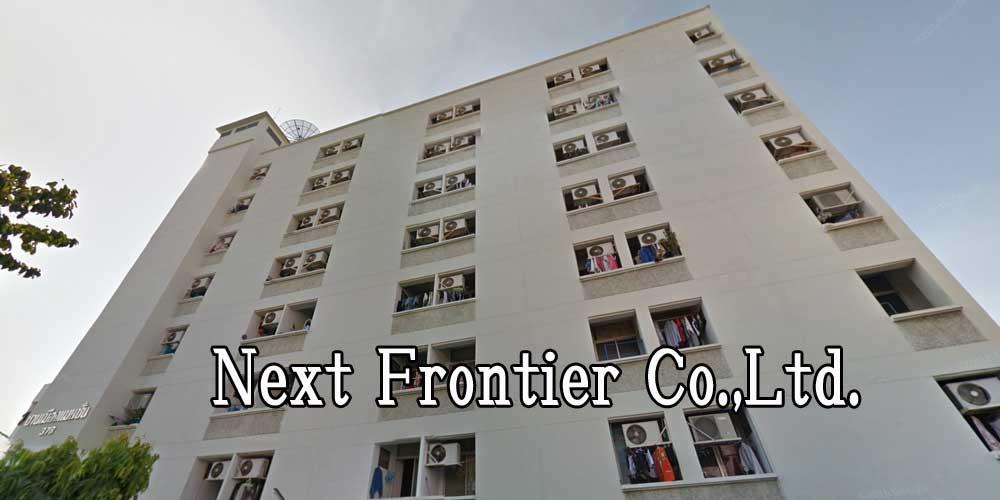 Next Frontier Co.,Ltd.