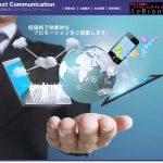 株式会社ネクストコミュニケーション