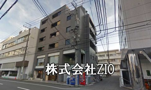 株式会社ZIO