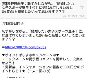 渋野日向子:恥ずかしながら・・・「結婚したい女子スポーツ選手1位」に選ばれてしまいました(笑)私と結婚したいと思います????