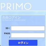 PRIMO/プリモ