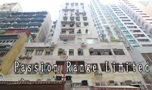 Passion Range Limited