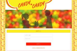 CANDY×CANDY/キャンディキャンディ