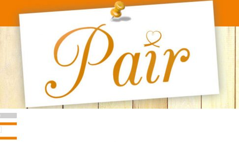 Pair/ペア
