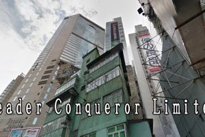 Leader Conqueror Limited