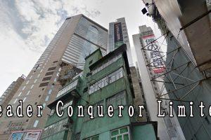 Leader Conqueror Limited