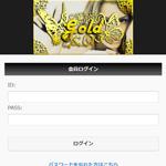 GOLD/ゴールド