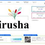 irusha/イルシャ