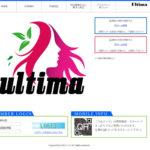 Ultima/ウルティマ
