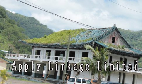 Apply Linkage Limited