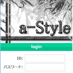 a-Style/エースタイル