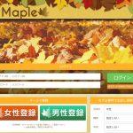 Maple/メイプル
